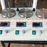 恒温磁力搅拌器三联