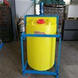废水处理|硫酸投药装置