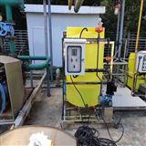 污水处理硫酸加药系统