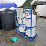 废水处理混凝剂加药设备
