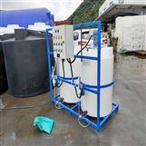 电镀厂缓蚀剂加药系统