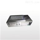 甘丹科技60自控电热消化器