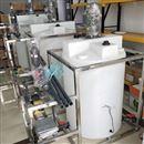 污水厂杀菌剂投药装置