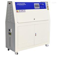 塔式紫外线老化试验箱金属氧化测试