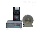 WGZ-1型光电数字水位计