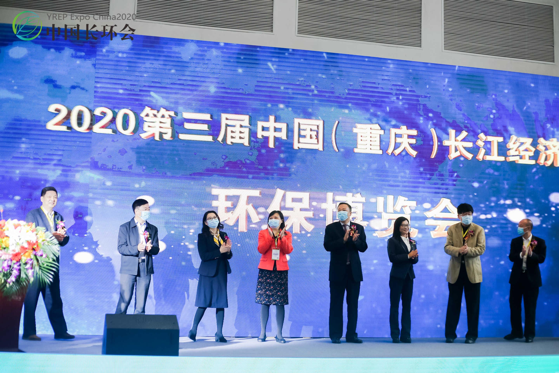 2020中国长环会现场签约8000万