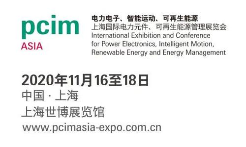 PCIM Asia 2020